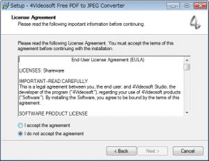JPEGからPDFに変換するフリーソフト「4Videosoft Free PDF to JPEG Converter」インストールウィザード2