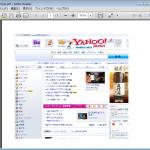 PDFからJPEGに変換するPDF変換フリーソフト「4Videosoft Free PDF to JPEG Converter」 サンプルPDF