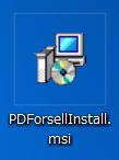 PDForsell(PDFファイルを結合・分割・削除・回転できるフリーソフト) 【ダウンロード・インストール編】