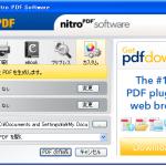 primoPDF image