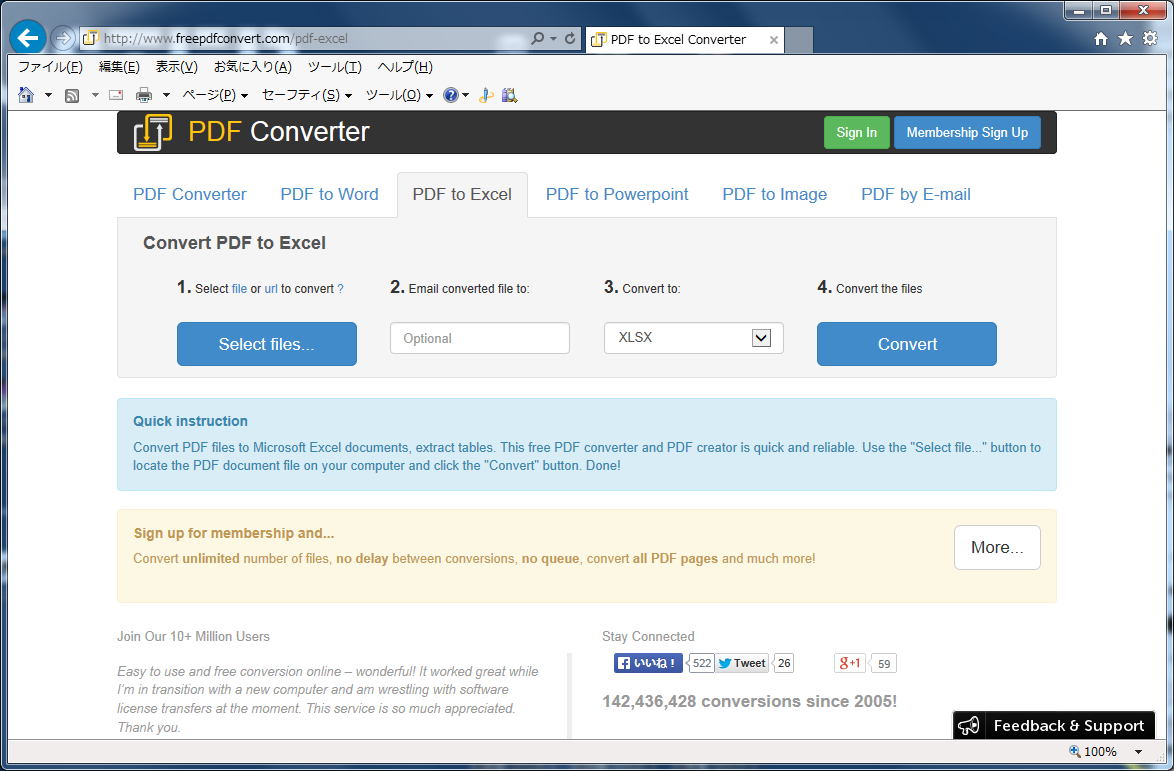 PDF Converter:Convert PDF to Excel(PDFからExcelファイルへの変換)01
