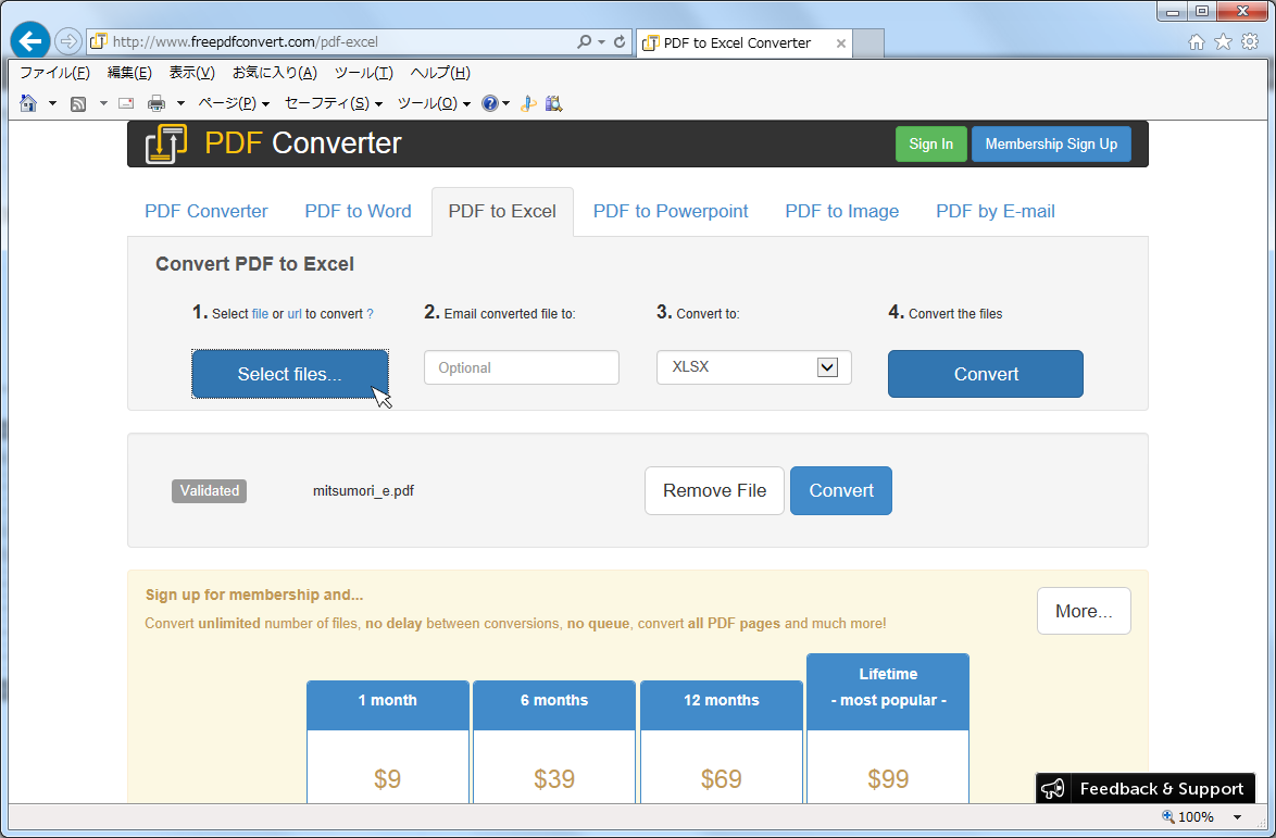 PDF Converter:Convert PDF to Excel(PDFからExcelファイルへの変換)02