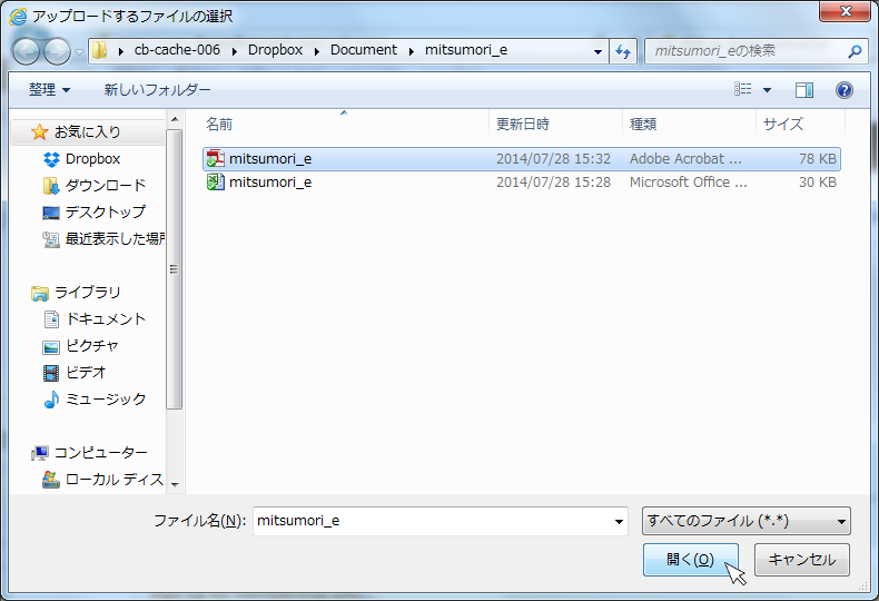 PDF Converter:Convert PDF to Excel(PDFからExcelファイルへの変換)03
