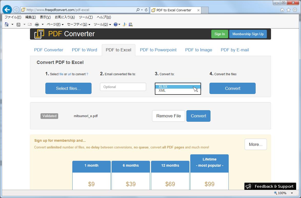 PDF Converter:Convert PDF to Excel(PDFからExcelファイルへの変換)04