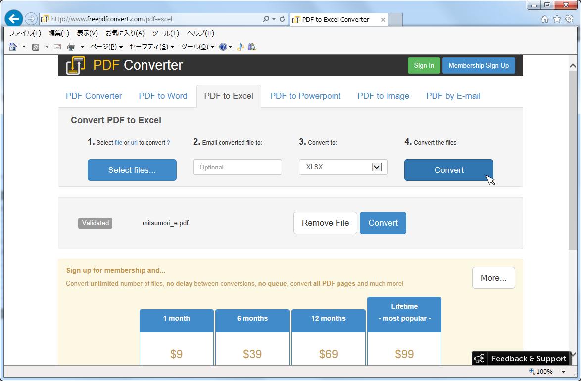PDF Converter:Convert PDF to Excel(PDFからExcelファイルへの変換)05