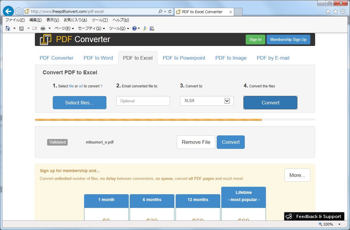 PDF Converter:Convert PDF to Excel(PDFからExcelファイルへの変換)06
