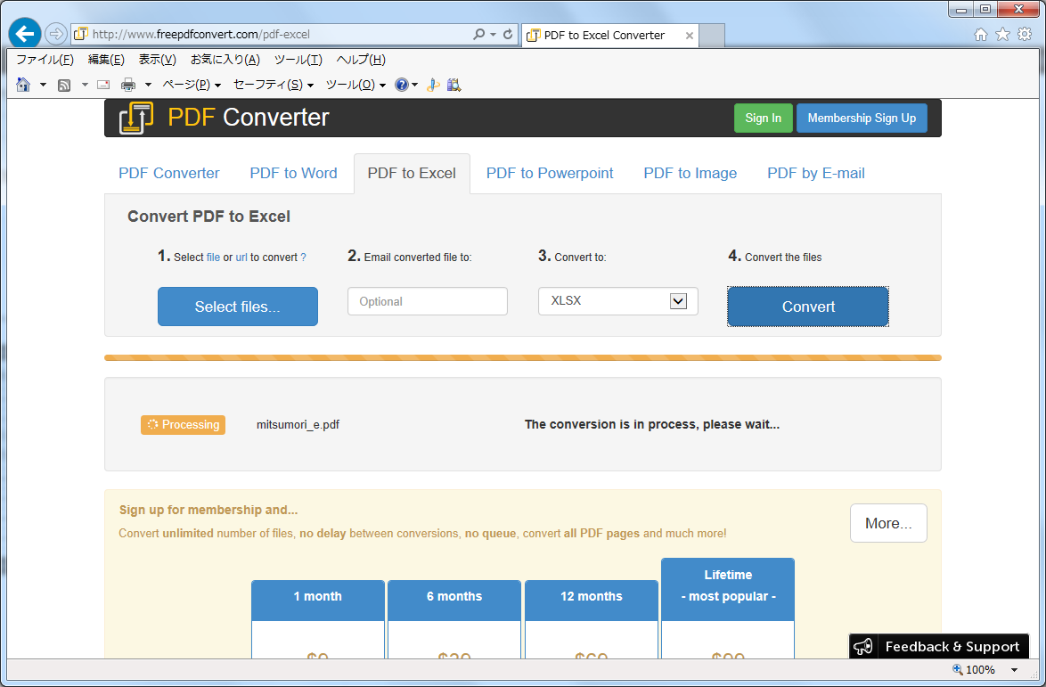 PDF Converter:Convert PDF to Excel(PDFからExcelファイルへの変換)07
