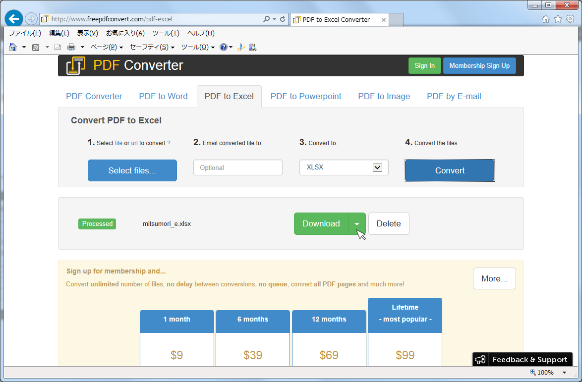 PDF Converter:Convert PDF to Excel(PDFからExcelファイルへの変換)08