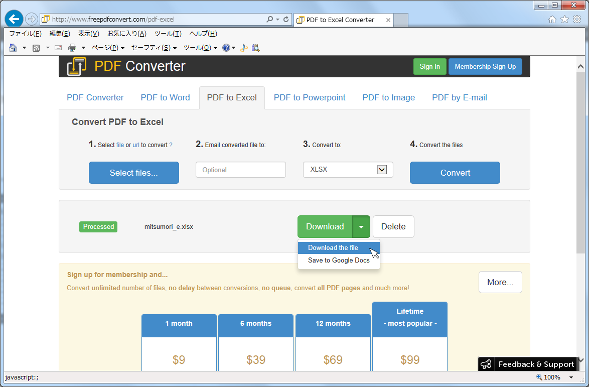 PDF Converter:Convert PDF to Excel(PDFからExcelファイルへの変換)09