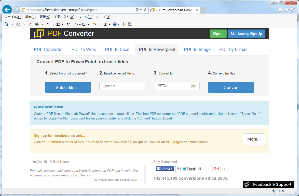 PDF Converter:Convert PDF to PowerPoint(PDFからPowerPointファイルへの変換)01