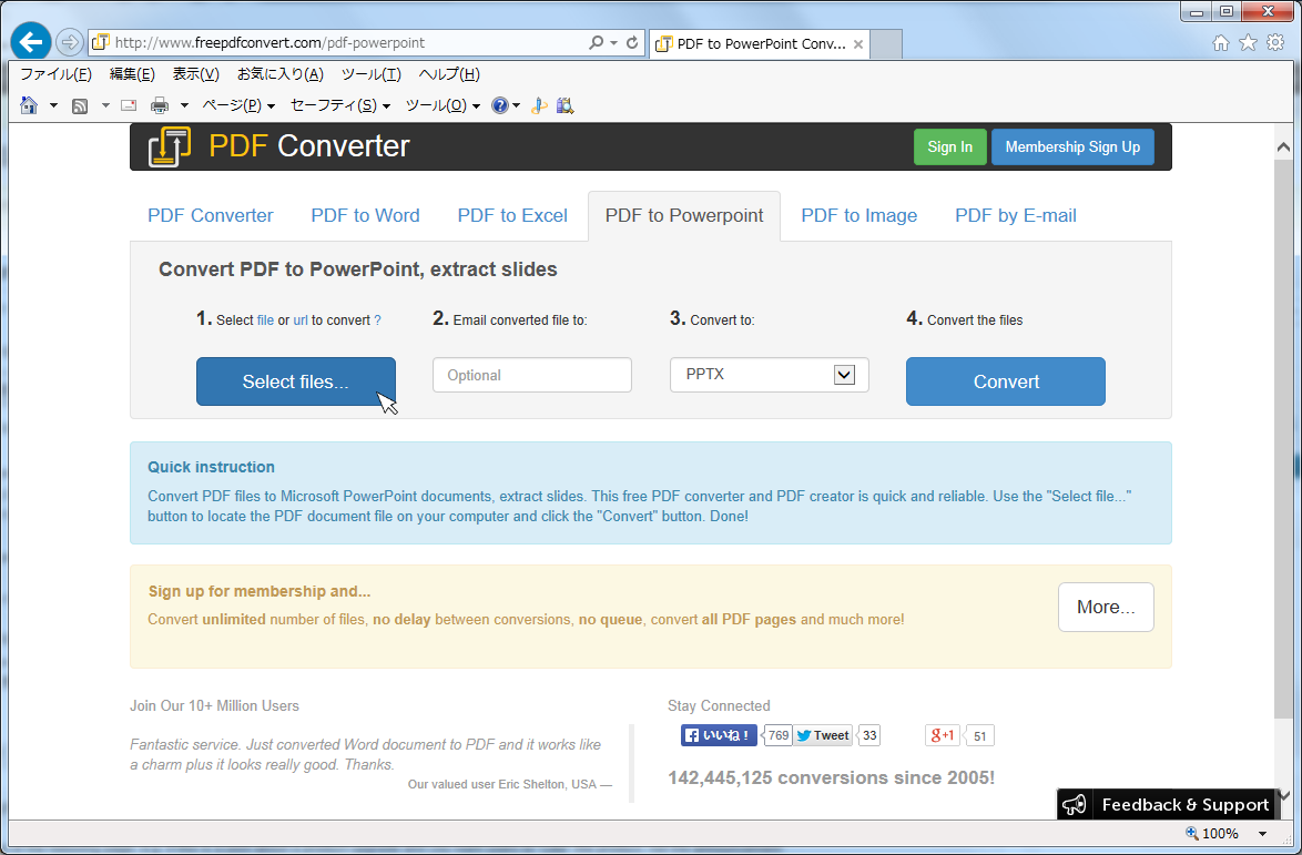 PDF Converter:Convert PDF to PowerPoint(PDFからPowerPointファイルへの変換)02