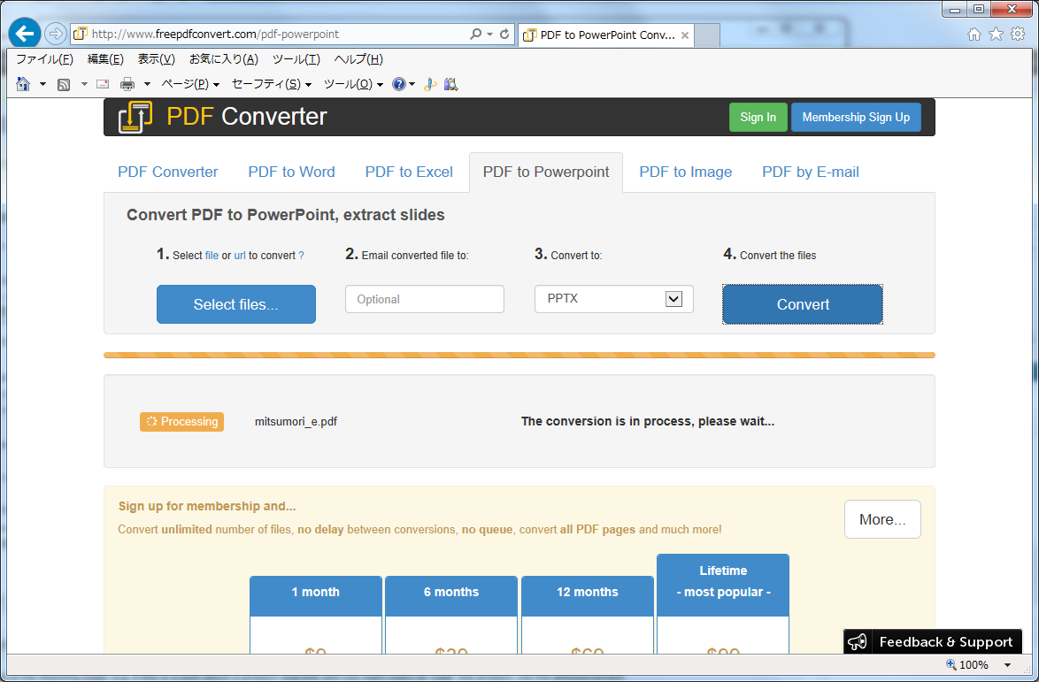 PDF Converter:Convert PDF to PowerPoint(PDFからPowerPointファイルへの変換)07