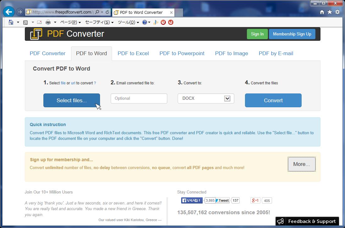 PDF Converter:Convert PDF to Word(PDFからWordファイルへの変換)02