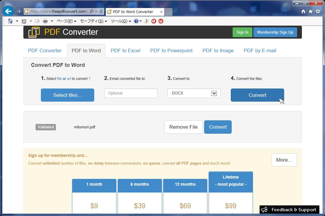PDF Converter:Convert PDF to Word(PDFからWordファイルへの変換)05