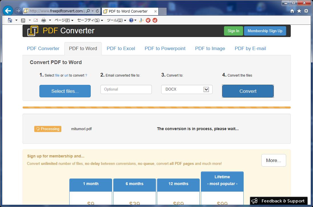 PDF Converter:Convert PDF to Word(PDFからWordファイルへの変換)07