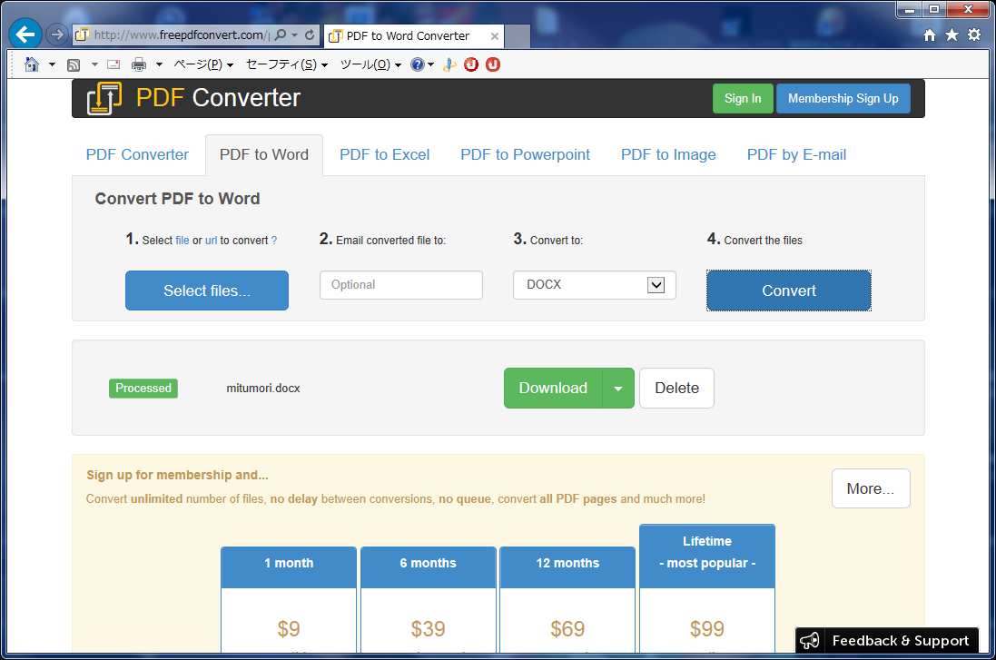 PDF Converter:Convert PDF to Word(PDFからWordファイルへの変換)08