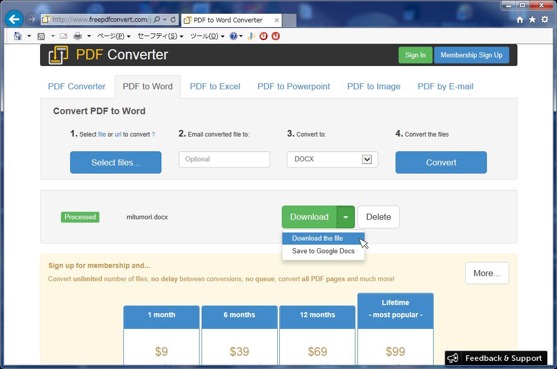 PDF Converter:Convert PDF to Word(PDFからWordファイルへの変換)09