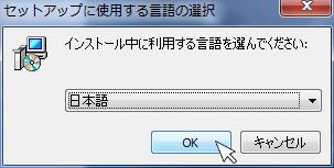 PDFMate PDF 変換フリー版(PDFファイルから各種ファイルに変換)07