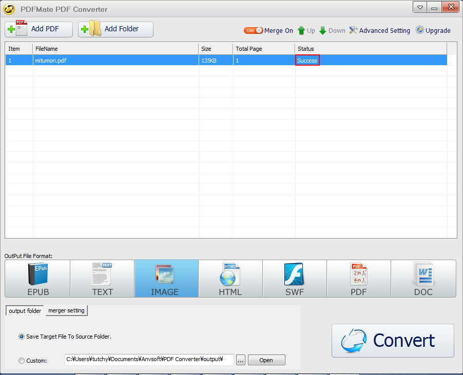 PDFMate PDF 変換フリー版(PDFファイルから各種ファイルに変換)17