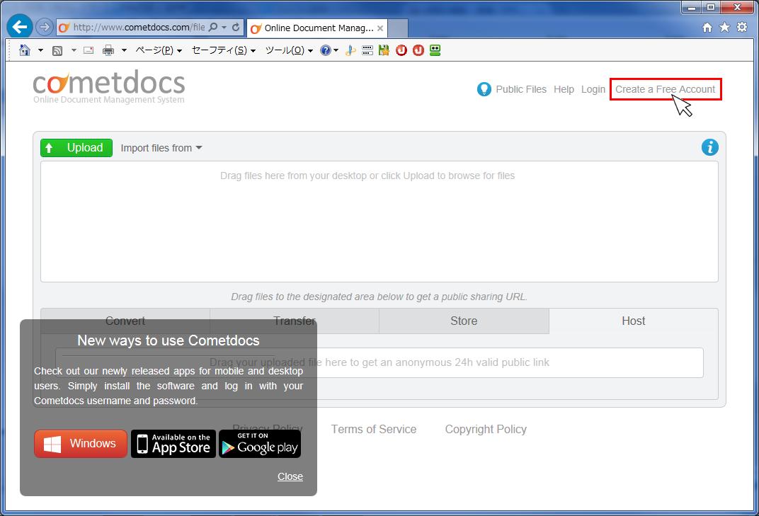 cometdocs(PDFファイルと各種ドキュメントファイルの変換)03