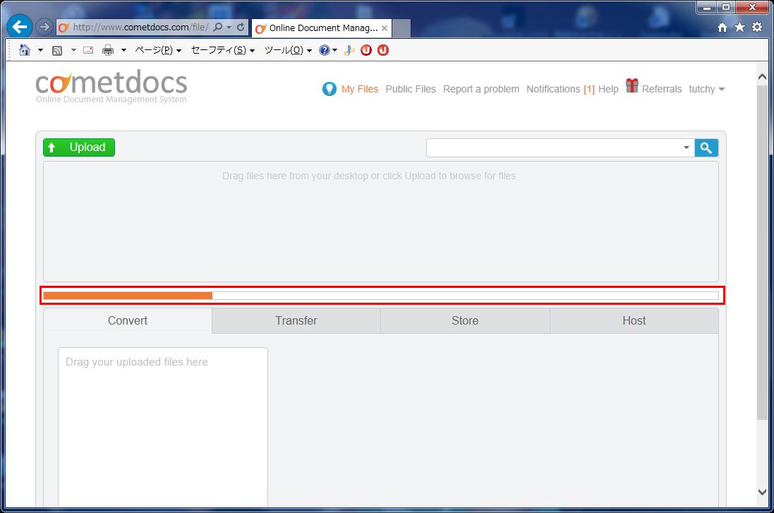 cometdocs(PDFファイルと各種ドキュメントファイルの変換)05