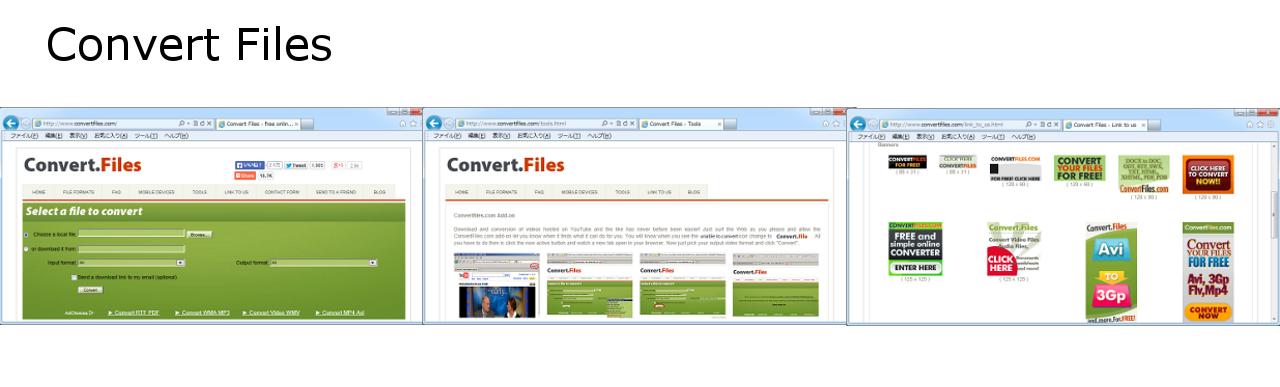 Convert.FIles(60種類以上のファイル形式の相互変換) ※日本語非対応