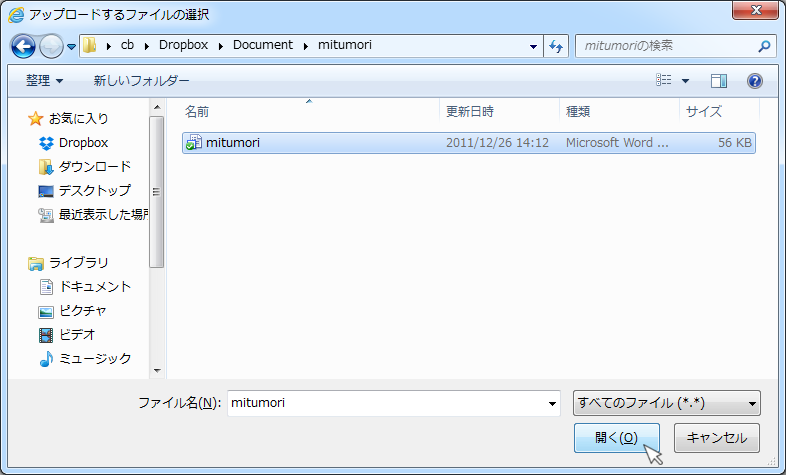 Convert.FIles(60種類以上のファイル形式の変換が可能な無料Webサービス)02