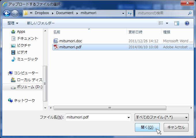 PDF To Word Converter Online(PDFからWordファイルへの変換)03