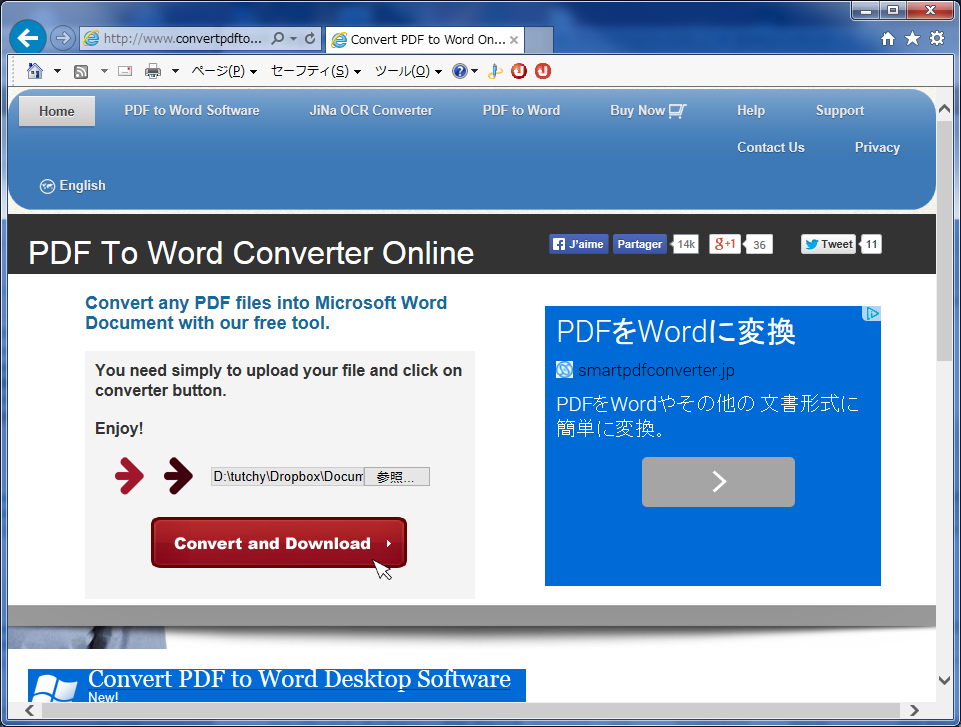 PDF To Word Converter Online(PDFからWordファイルへの変換)04