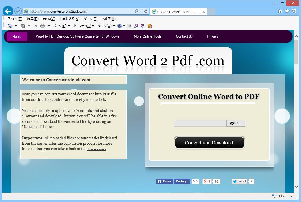 Convert Word to PDF(WordファイルからPDFへの変換)01