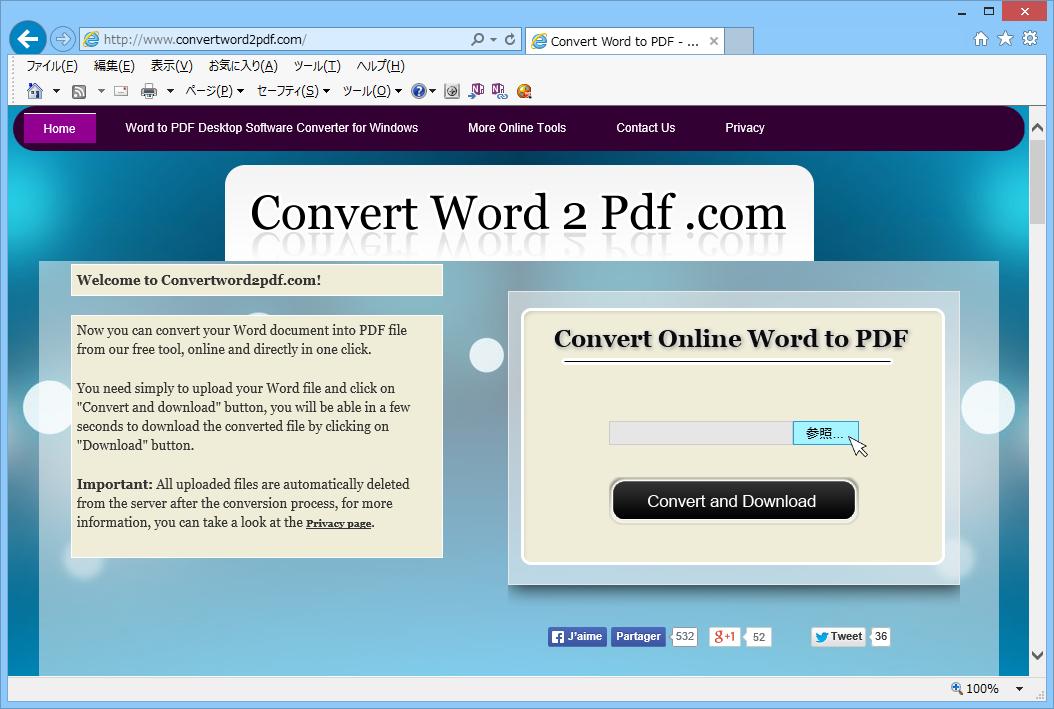 Convert Word to PDF(WordファイルからPDFへの変換)02