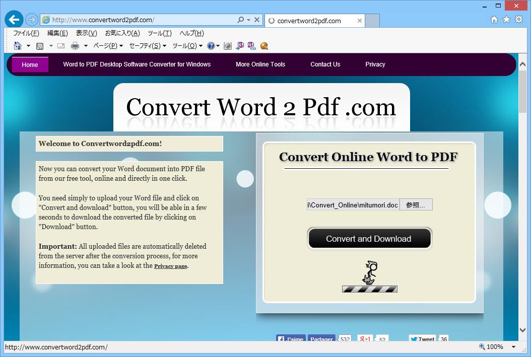Convert Word to PDF(WordファイルからPDFへの変換)05