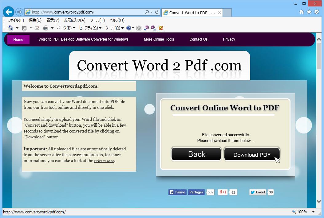 Convert Word to PDF(WordファイルからPDFへの変換)06