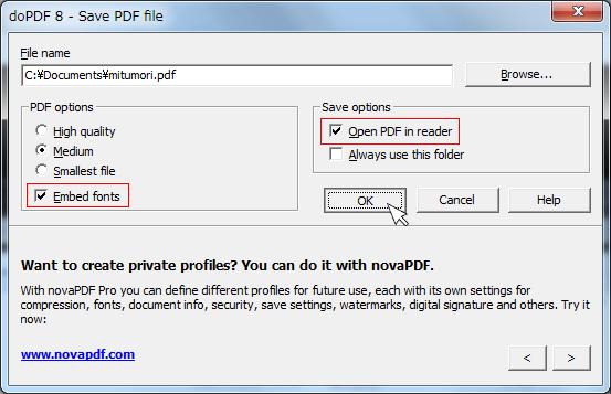 doPDF(各種ドキュメントからPDFへの変換)16