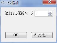 pdf_as(結合・分割・抽出・削除などの機能を備えるPDF加工ソフト)134