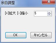 pdf_as(結合・分割・抽出・削除などの機能を備えるPDF加工ソフト)222