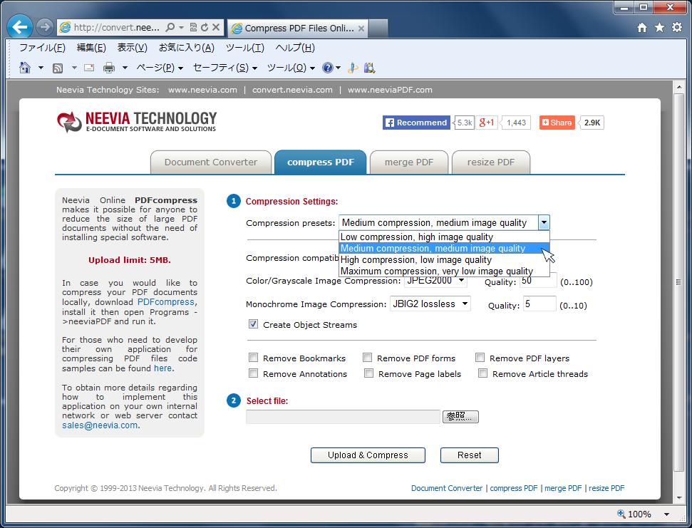 Neevia Compress PDF(PDFの圧縮)02