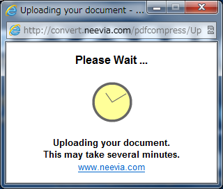 Neevia Compress PDF(PDFの圧縮)09