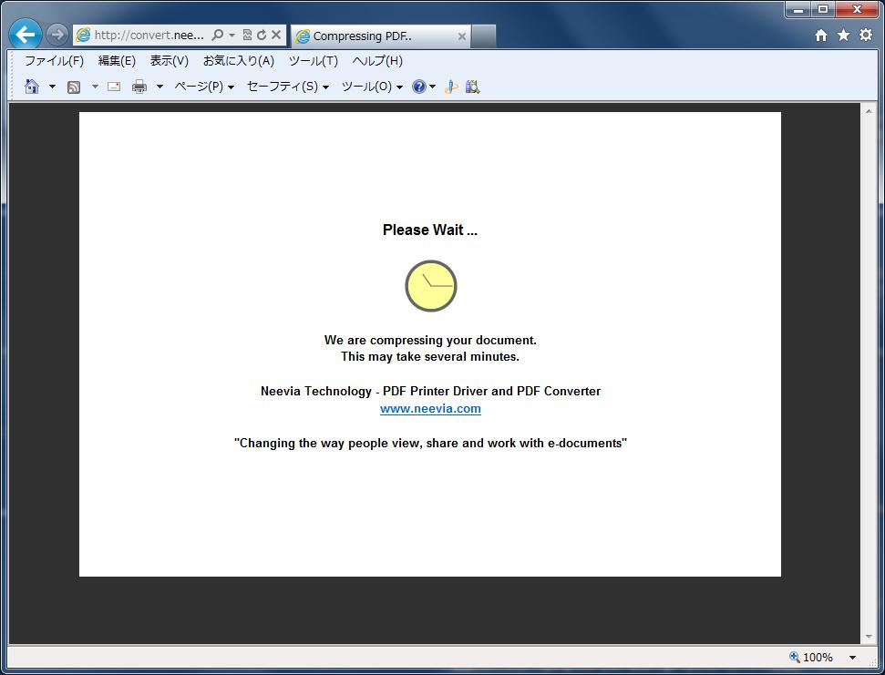 Neevia Compress PDF(PDFの圧縮)10