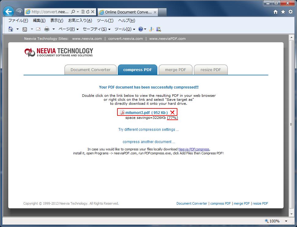 Neevia Compress PDF(PDFの圧縮)11