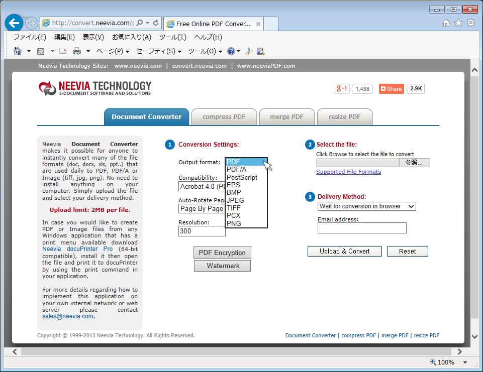 Neevia Document Converter(各種ドキュメントからPDFへの変換)02