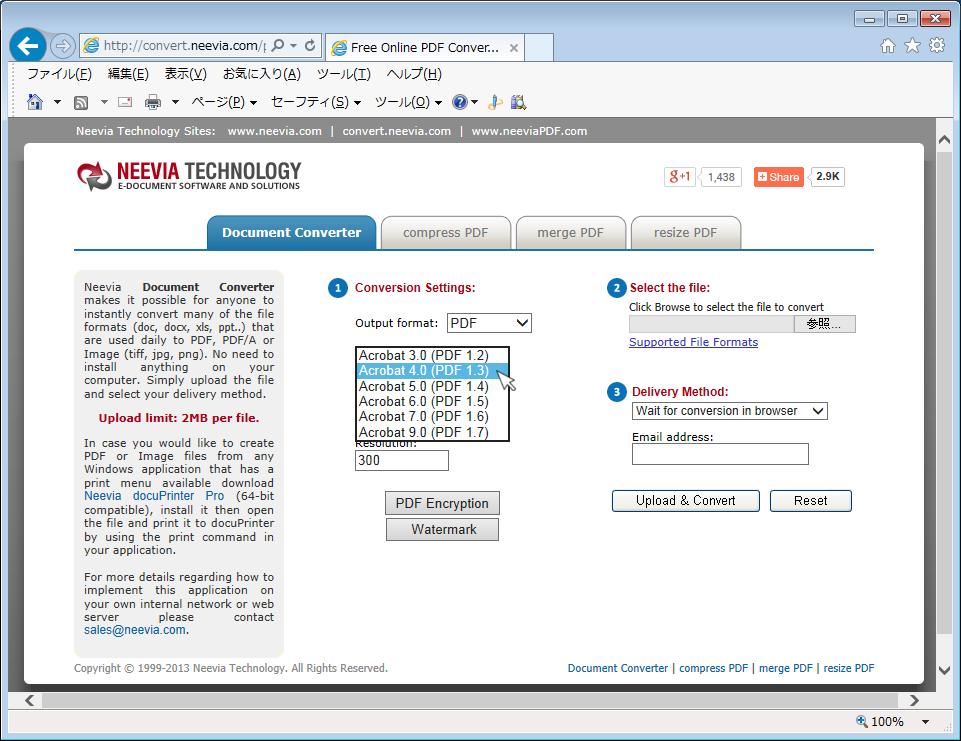 Neevia Document Converter(各種ドキュメントからPDFへの変換)03