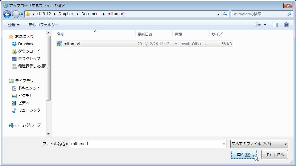 Neevia Document Converter(各種ドキュメントからPDFへの変換)11