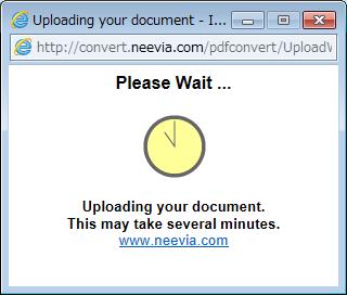 Neevia Document Converter(各種ドキュメントからPDFへの変換)13
