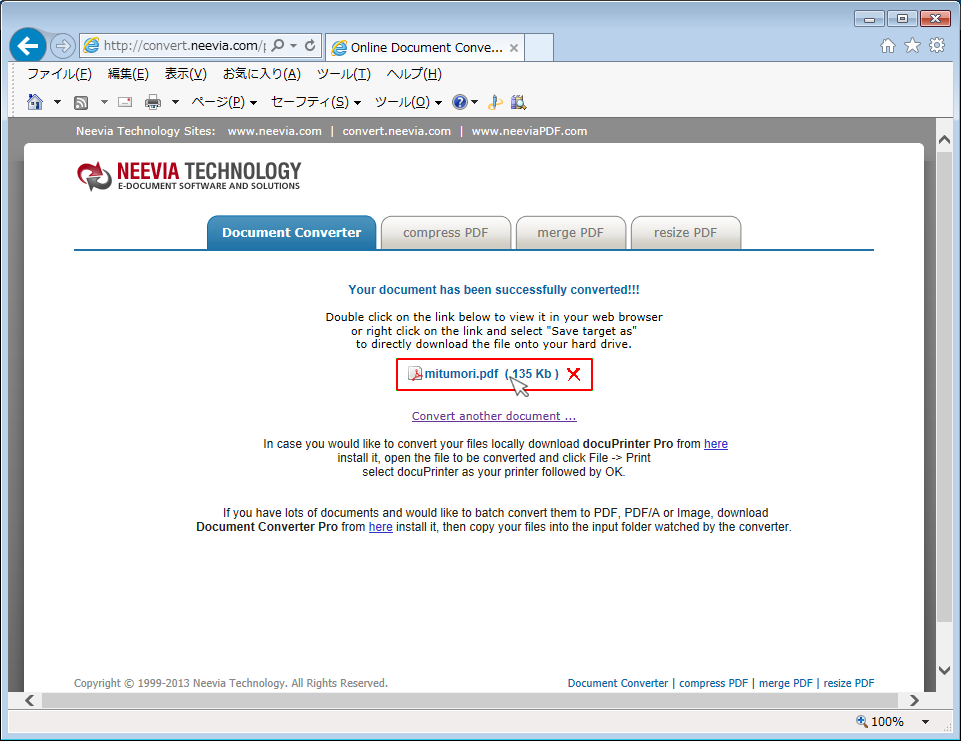 Neevia Document Converter(各種ドキュメントからPDFへの変換)15