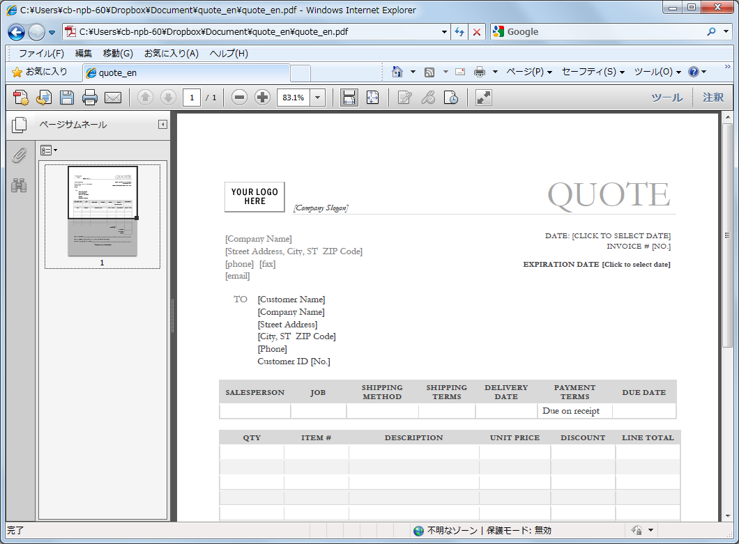 Neevia Merge PDF(PDFの結合)041