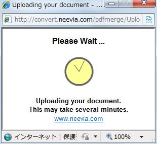 Neevia Merge PDF(PDFの結合)07