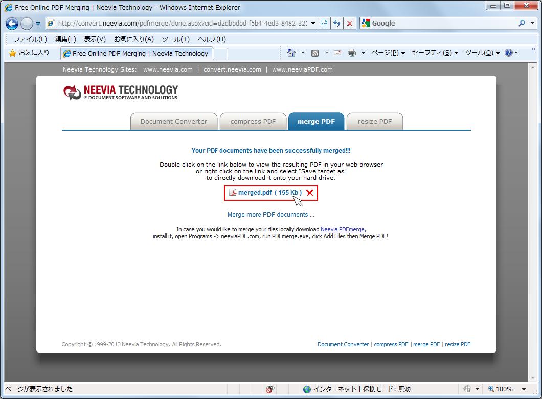 Neevia Merge PDF(PDFの結合)09