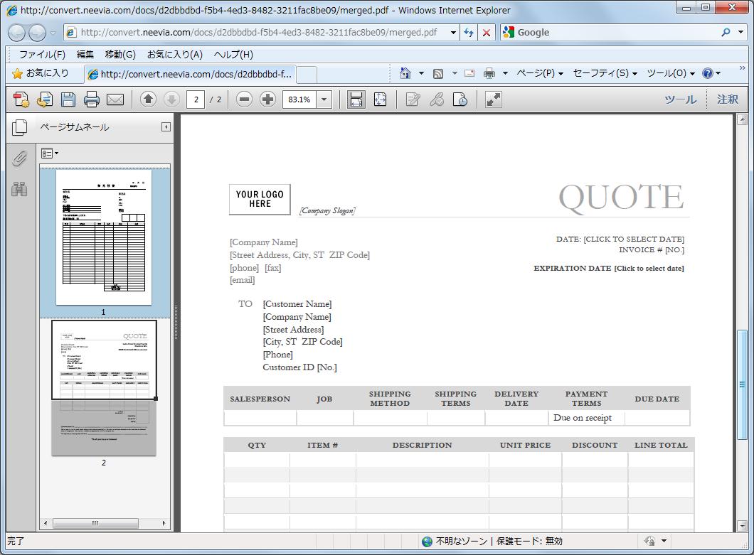 Neevia Merge PDF(PDFの結合)101