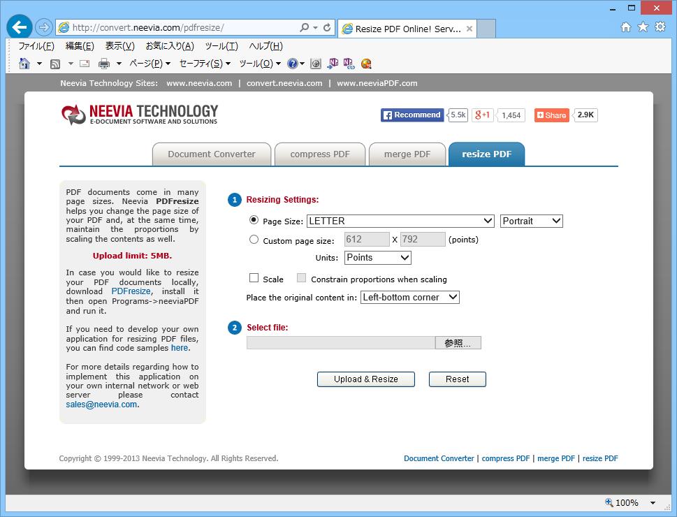 Neevia Resize PDF(PDFのサイズ変更)01